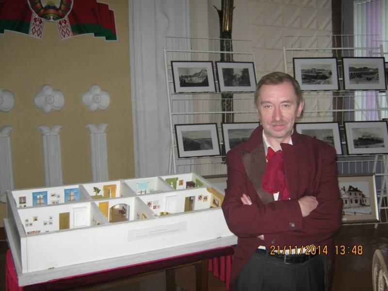 Дажынкі 2014 музей Адама Міцкевіча