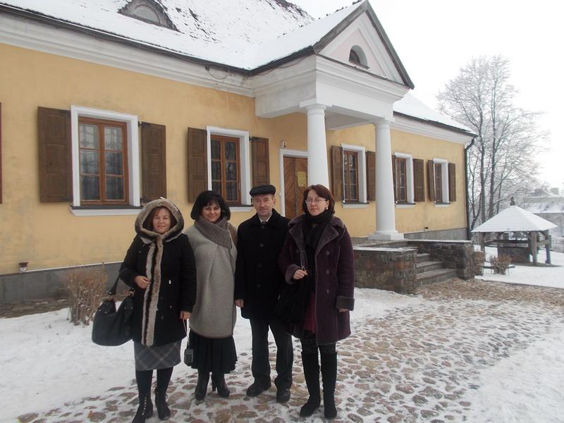 Ю.Славацкі музей Адама Міцкевіча