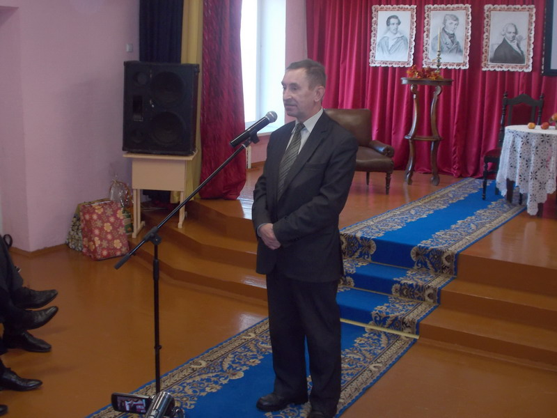 Кальчуны музей А.Міцкевіча