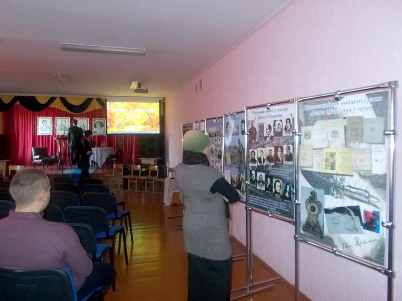 Кальчунская СМШ музей А.Міцкевіча