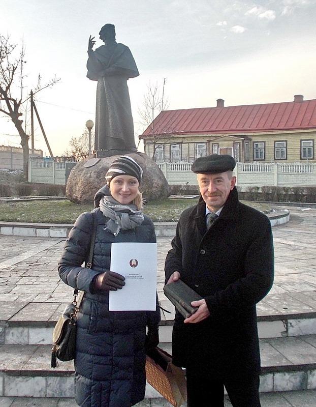 Навагрудак 2015 г. Марыя Агафонава і Мікалай Гайба