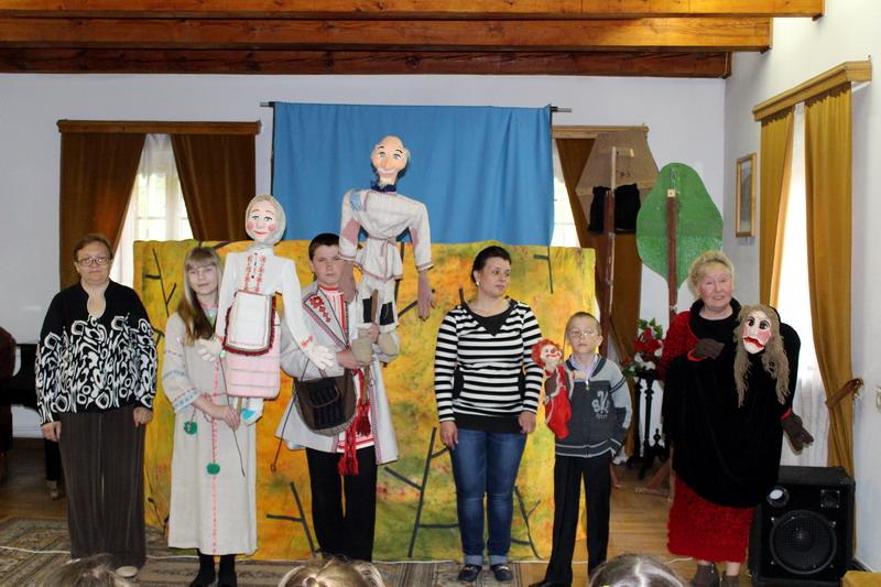 Музей Адама Міцкевіча 2015 Лялечны тэатр Шчарсунок