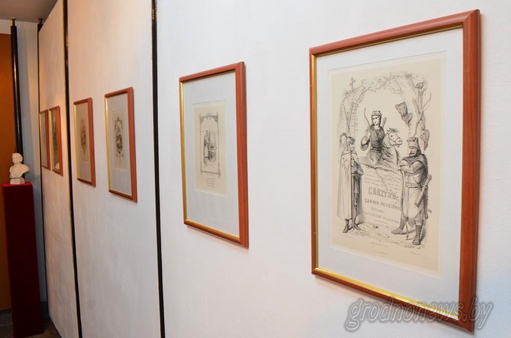 Навагрудак - Музей Адама Міцкевіча 2015 - из Парижского музея Адама Мицкевича