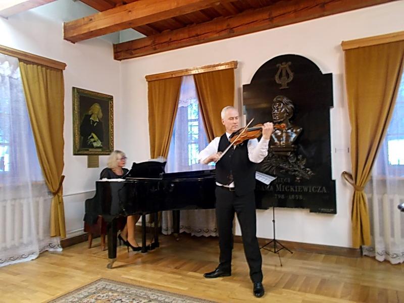 Музей Адама Міцкевіча 2017 М.Касабукін