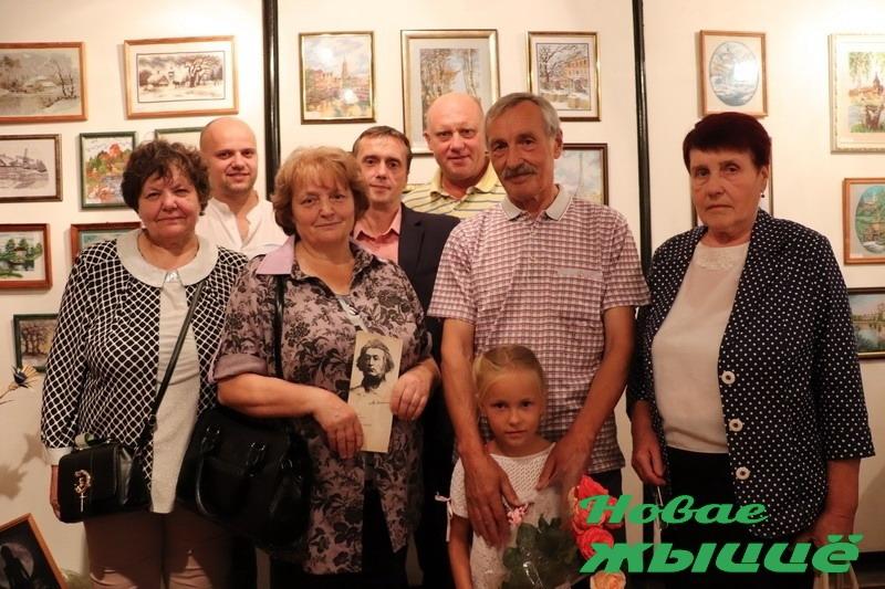 Музей Адама Міцкевіча 2019