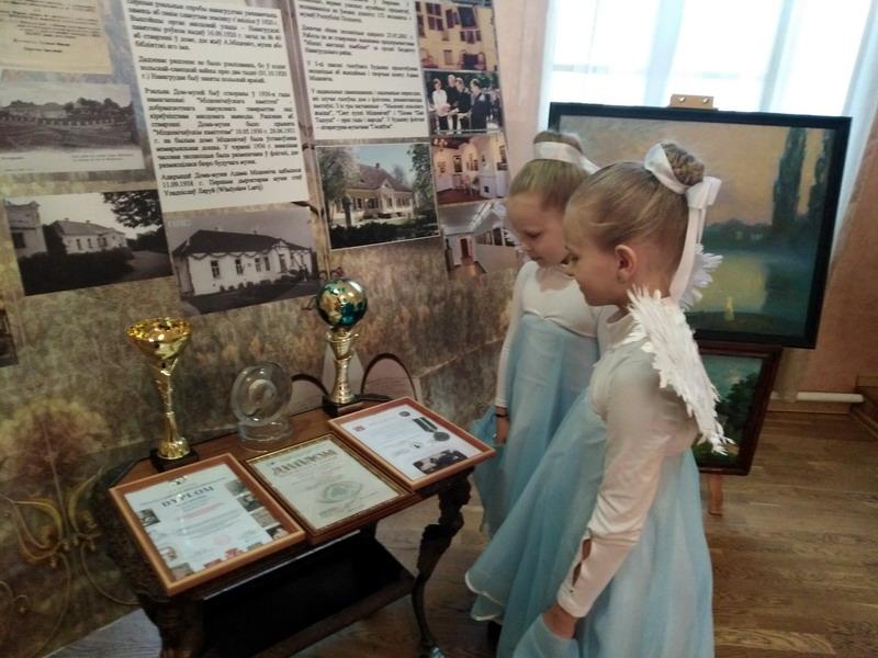 2019 г.- Музей Адама Міцкевіча 2019